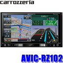 [在庫あり]AVIC-RZ102 カロッツェリア 楽ナビ 7インチワイドWVGAワンセグ地デジ/USB/SD/Bluetooth搭載 180mm2DINサイズカーナビゲーション