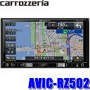 [在庫あり]AVIC-RZ502 カロッツェリア 楽ナビ 7インチワイドWVGAワンセグ地デジ/DVD/USB/SD/Bluetooth搭載 180mm2DINサイズカーナビゲーション