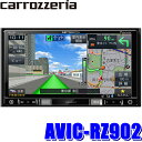 [在庫あり]AVIC-RZ902 カロッツェリア 楽ナビ 7...