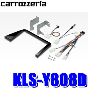 カーナビアクセサリー, その他 PT20!2205KLS-Y808D 8V 170