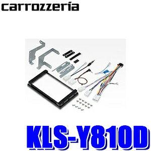 カーナビアクセサリー, その他 KLS-Y810D 8V 50