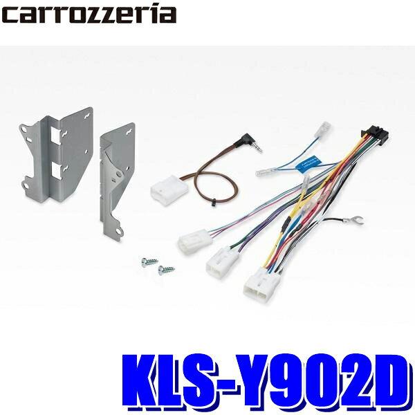 カーナビ・カーエレクトロニクス, その他 PT20!2205KLS-Y902D 9V