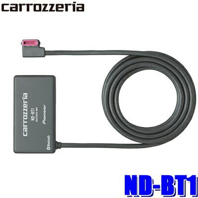 カーナビアクセサリー, その他 PT20!2205ND-BT1 Bluetooth
