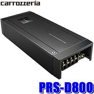 カーオーディオ, アンプ PRS-D800 250W2ch