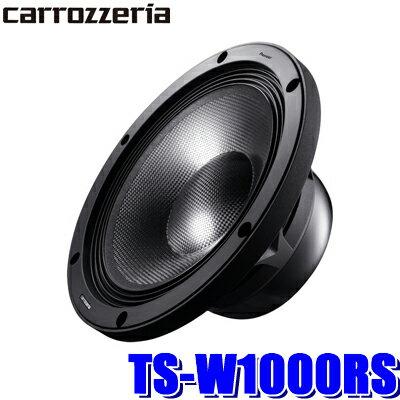 カーオーディオ, ウーファー TS-W1000RS RS 25cm1