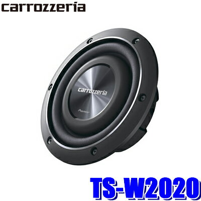 カーオーディオ, スピーカー TS-W2020 20cm600W