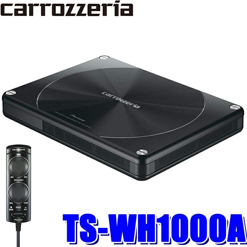 カーオーディオ, ウーファー TS-WH1000A HVT 21cm8cm2HVT200W