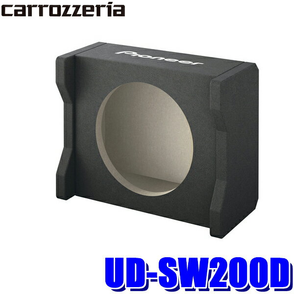 カーオーディオ, ウーファー UD-SW200D BOX TS-W2020