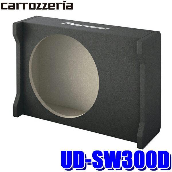 カーオーディオ, ウーファー UD-SW300D BOX TS-W3020