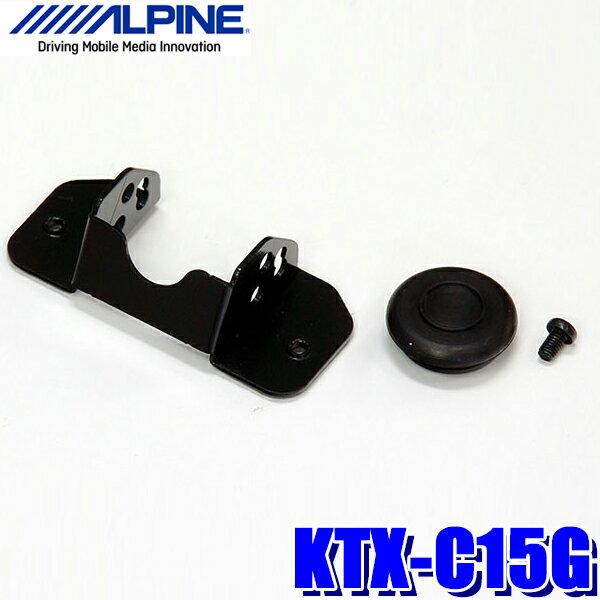 カーナビ・カーエレクトロニクス, バックカメラ KTX-C15G X