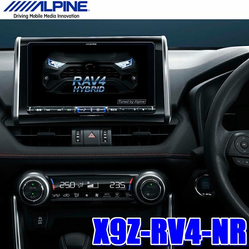 【在庫あり 日曜も発送】【PT合計19倍以上確定!→2/1限定要エントリー&楽天カード決済+キャッシュレス5%還元】X9Z-RV4-NR アルパイン BIGX RAV4専用9インチWXGAフルセグ地デジ/DVD/USB/SD/Bluetooth/Wi-Fi/HDMI入出力搭載 カーナビ