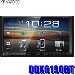 DDX6190BTケンウッド7型モニター内蔵DVD/USB/Bluetooth2DINメインユニット
