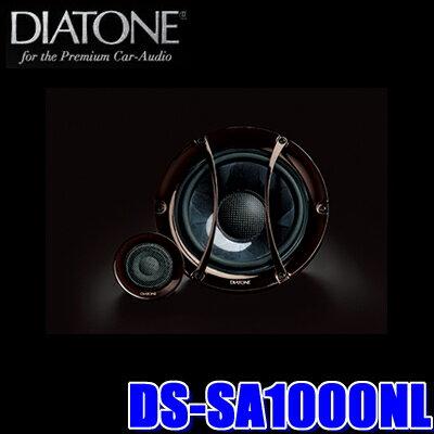 カーオーディオ, スピーカー DS-SA1000NL 17cm2way ()