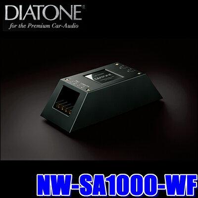 カーオーディオ, スピーカー PT23!1205NW-SA1000-WF DS-SA1000WF