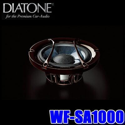 カーオーディオ, ウーファー WF-SA1000 17cmNCV-RDS-SA1000