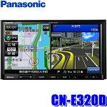 CN-E320Dパナソニックストラーダ7インチWVGASSDナビ180mm2DINサイズCD/BLUETOOTH/ワンセグTV一体型カーナビ