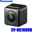 CY-RC100KD パナソニック HDRバックカメラ ストラーダ対応 汎...
