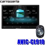 AVIC-CL910カロッツェリアサイバーナビ8インチHDフルセグ地デジ/DVD/USB/SD/Bluetooth/HDMIラージサイズカーナビ