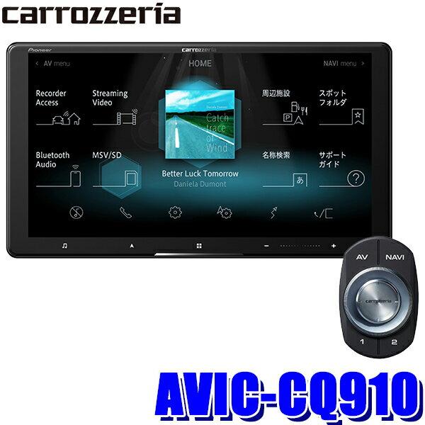 カーナビ・カーエレクトロニクス, オーディオ一体型ナビ AVIC-CQ910 9HDDVDUSBSDBluetoothHDMI