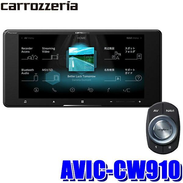カーナビ・カーエレクトロニクス, オーディオ一体型ナビ AVIC-CW910 7HDDVDUSBSDBluetoothHDMI 200mm