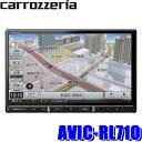 AVIC-RL710 カロッツェリア楽ナビ 8型高画質HDパ...