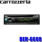 DEH-6600カロッツェリアスマートフォンリンク搭載CD/Bluetooth/USB1DINメインユニット3wayネットワークモード搭載