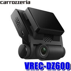 VREC-DZ600