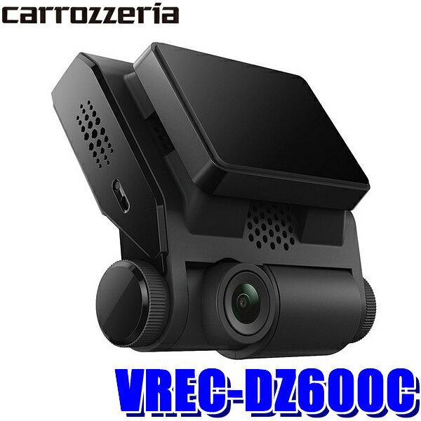 パイオニア『VREC-DZ600』