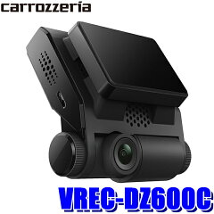 VREC-DZ600C