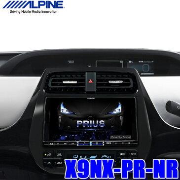 【在庫あり】X9NX-PR-NR アルパイン BIGX9 50系プリウス専用9インチWXGAカーナビゲーション