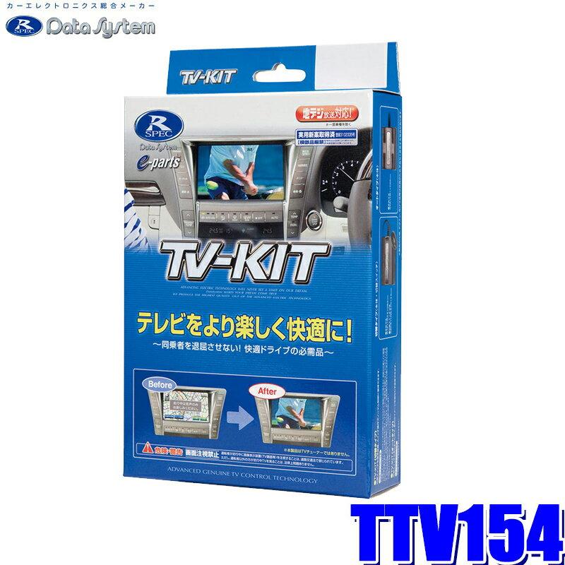 カーナビアクセサリー, その他 PT21!2205TTV154