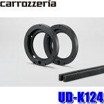 UD-K124カロッツェリア16cmトレードインスピーカー取付キットスズキJB64/JB74ジムニー用