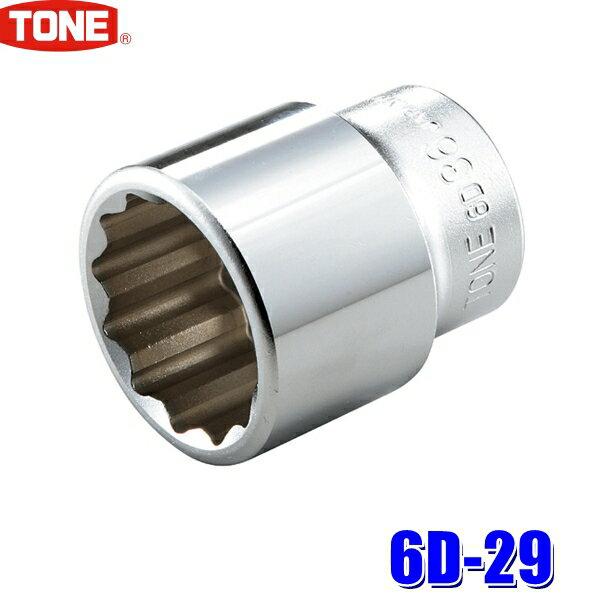 締付工具, ボックスレンチ PT20!22056D-29 12 29mm 19.0mm