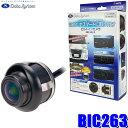 BIC263 データシステム 埋め込み対応ビルトインカメラ 角度調...