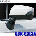 SCK-53L3A データシステム BS9レガシィアウトバック専用サイ...