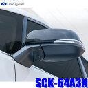 SCK-64A3N データシステム 30系アルファード/ヴェルファイアM...