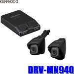 kenwood-drvmn940