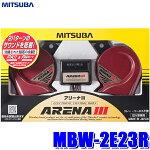 mitsuba-mbw2e23r