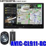 AVIC-CL911-DCカロッツェリアサイバーナビ8インチHDフルセグ地デジ/DVD/USB/SD/Bluetooth/HDMI/Wi-Fi/常時接続ネットワークスティックラージサイズカーナビ