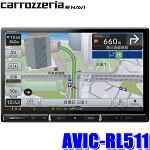 AVIC-RL511カロッツェリア楽ナビ8インチHDフルセグ地デジ/USB/Bluetooth/HDMIラージサイズカーナビ