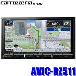 AVIC-RZ511カロッツェリア楽ナビ7インチHDフルセグ地デジ/USB/Bluetooth/HDMI180mm2DINサイズカーナビ