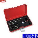 RDTS32 TONE トネ T型ラチェットドライバー37点セット +/-/六角/トルクス ビット差込角6.35mm(1/4