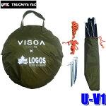 U-V1槌屋ヤックVISOA×LOGOSカージョイントタープキャノピーポール2本/ペグ6本/ロープ2本付属