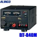 DT-840M アルインコ DC/DCコンバーター デコデコ DC24V→DC12V...