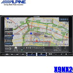 X9NX2アルパインBIGX9車種別チューニング対応専用9インチWXGAカーナビゲーション