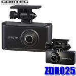 ZDR025コムテック200万画素フルHD超広角前後2カメラドライブレコーダーGPS/GセンサーHDR/WDRSTARVIS(リア)2.7inch液晶駐車監視対応日本製一年保証