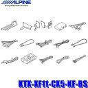 KTX-XF11-CX5-KF-BS アルパイン KF系CX-5専用 フローティング...