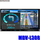 MDV-L308 ケンウッド 彩速ナビ 7インチVGA 180mm2DINサイズAV...