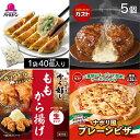 【送料無料】ハムとコーンのピザ 3枚セット【チーズベース】