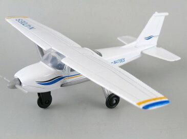 セスナ 172 (CESSNA 172) 飛行機 ダイキャスト